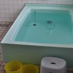 Japońska kąpiel