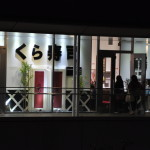 Tokyo nasz ulubiony lokal Sushi