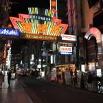 Osaka nocą