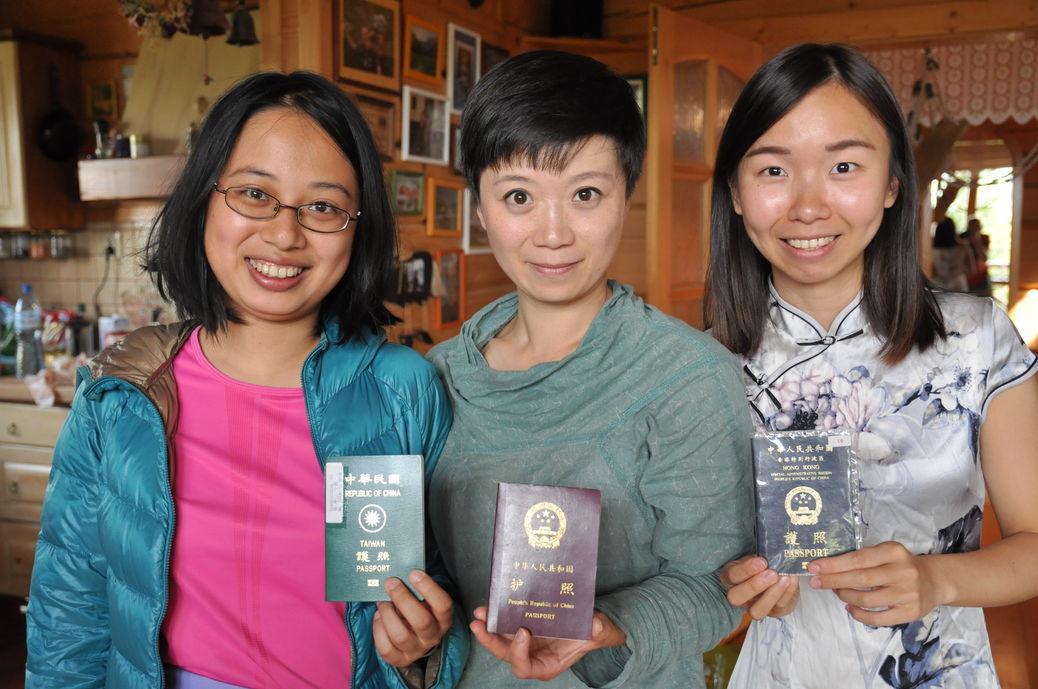 Taiwan Chiny i Hongkong - trzy paszporty w jednym miejscu