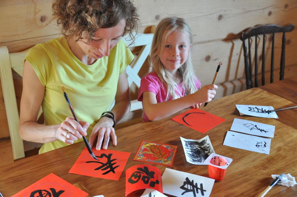 Uczymy się chińskiej kaligrafii