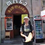 Doskonaly gruzinski chleb