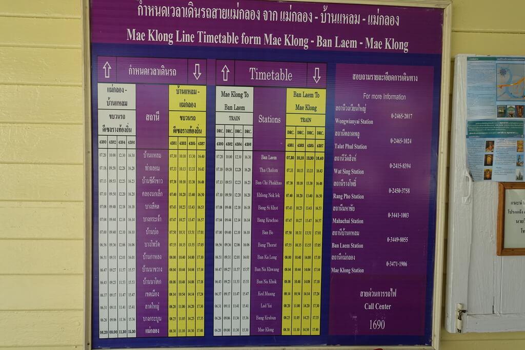 Rozklad jazdy Maeklong Ban Laem